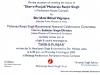 parliament-show-invitation-2003-001