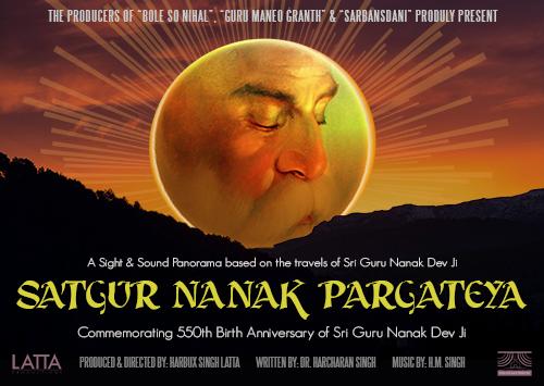 Satgur Nanak Pargateya Show Poster